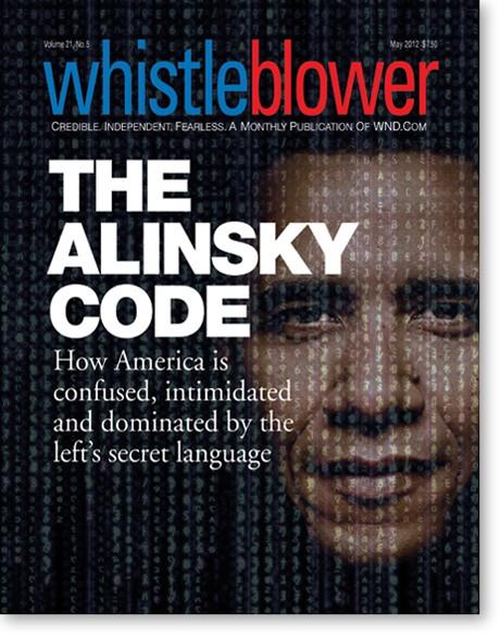 alinsky code